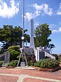Kaigungo Memorial Tower 01.JPG