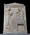Kalliarista stele Rhodes.jpg