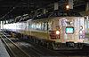 Kanazawa station at limited express hokuetsu.JPG