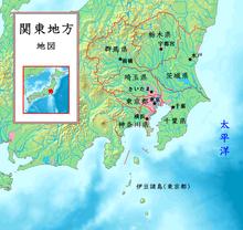 関東地方 - Wikipedia : 日本地図 地方分け : 日本