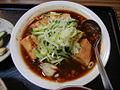 Karashiyaki Oban.JPG