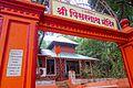 Kasturba Rd, Matheran, Maharashtra 410102, India - panoramio (55).jpg