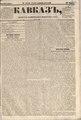 Kavkaz 1856 N45.pdf