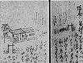 Kazan hatakemurajinya kakudai1833.jpg
