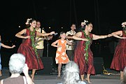 Kealiʻi Reichel Hula Hālau