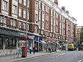 Kensington High Street, W8 (2) - geograph.org.uk - 849775.jpg