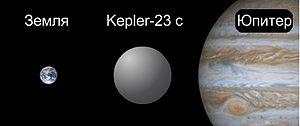 Kepler-23 c.jpg