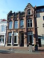 Kerkstraat 47, Helmond.JPG