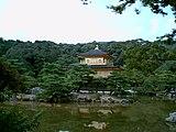 Kinkaku-ji in August
