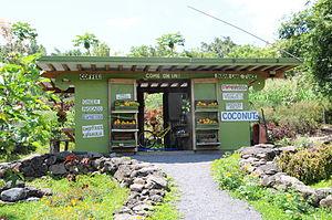 Kipahulu, Hawaii - Laulima Fruit Stand