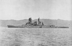 Kirishima Tsukumowan 1937.jpg