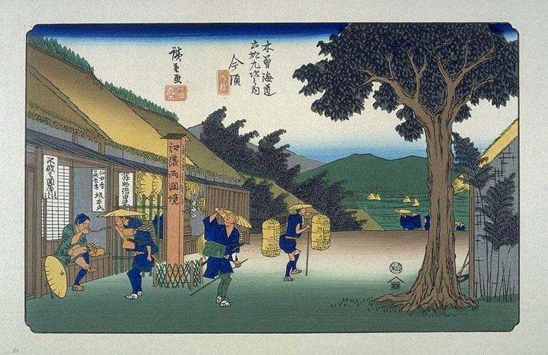 Kisokaido59 Imasu
