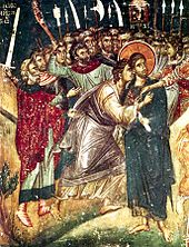 Kiss of Judas (Church of Saint Nicolas the Orphan).jpg