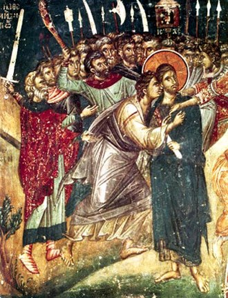 Church of Saint Nicholas Orphanos - Image: Kiss of Judas (Church of Saint Nicolas the Orphan)