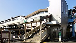 Kita-Fuchu Station entrance 20121124.JPG