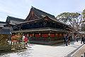 Kitano-tenmangu Kyoto Japan43s3s4592.jpg