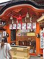 Kiyomizu-dera National Treasure World heritage Kyoto 国宝・世界遺産 清水寺 京都213.JPG