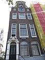 Kloveniersburgwal 57, Amsterdam.jpg