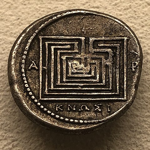 Labyrinth coin Knossos 300 BCE