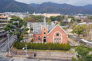 Kobe City Museum of Literature07n.jpg