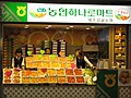 Korea-Jejudo-Citrus-01.jpg