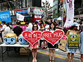 Korea Queer Culture Festival 2014 57.JPG