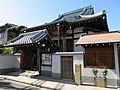 Koushoji Temple Sakai City.jpg