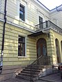 Kozhuharov's House, Stara Zagora 2019 03.jpg