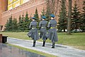 Kremlin Regiment, Changing of the Guard, Moscow (2007) 02.jpg