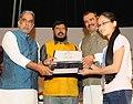 "Krishan Pal, Shri Vijay Sampla and Shri Ramdas Athawale at the presentation ceremony of the ""National Merit Awards"" to Meritorious Students of Secondary and Senior Secondary School Examination – 2016 (3).jpg"