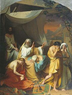 Biblical curse