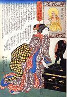 Utagawa Kuniyoshi -  Bild
