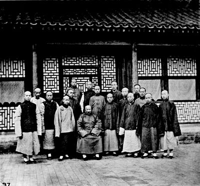 LE-SHEN-LAN AND HIS PUPILS.jpg