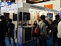 LHU Department of Multimedia and Game Science booth 20190127a.jpg