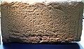 LMA - Ehreninschrift Caracalla.jpg