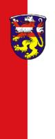 State welfare association Hessen.png