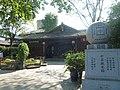 Langzhong Fengshui Museum (1).jpg
