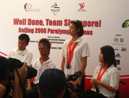 Singaporean Paralympians Eric Ting Chee Keong, Jovin Tan Wei Qiang, Tan and Yip Pin Xiu at a Paralympics Celebration Ceremony at Cathay Cineleisure Orchard on 20 September 2008 LaurentiaTan-20080920.jpg