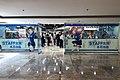 Lawson store at WFC Beijing (20200721114824).jpg