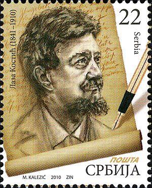 Laza Kostić - Laza Kostić on a 2010 Serbian stamp