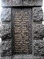 Le Cergne - Monument aux morts 3 (août 2020).jpg