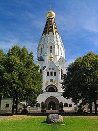 Leipzig Russische Gedaechtniskirche.jpg