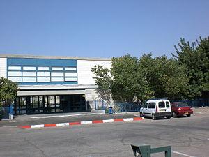 Hebrew University Secondary School - Entrance to Hebrew University High School
