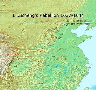 Li Zicheng 17th-century Chinese rebel leader