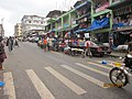 Liberia, Africa - panoramio (244).jpg