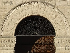 Lincoln School (Rock Island, Illinois) - Archway in main entry featuring wrought-iron scrollwork