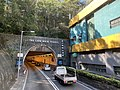 Lion Rock Tunnel 24-07-2020.jpg