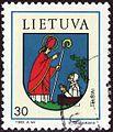 Lithuania 1993 MiNr0527 B002a.jpg