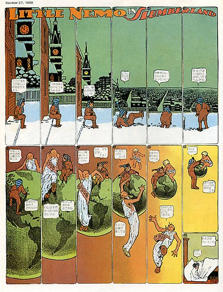 File:Little Nemo.jpg