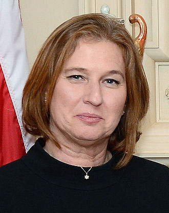 Tzipi Livni - Image: Livni at Iftar dinner peace talks Kerry Erekat washington dc CROPPED